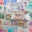 Different banknotes — Stock Photo #3551563
