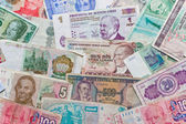 Different banknotes — Stock Photo