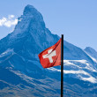 Swiss flag with the Matterhorn — Stock Photo