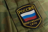 Russia uniform with chevron — Stock Photo