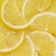 Stock Photo: Cut lemon