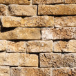 Royalty-Free Stock Photo: Wall from a brick
