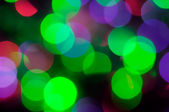 Blur abstract image — Stock Photo