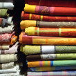 Stock Photo: Folded Colorful Fabrics