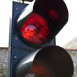 Red Stop Light — Stock Photo