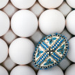 Romanian decorated easter egg — Foto Stock