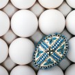 Stock Photo: Romanidecorated easter egg