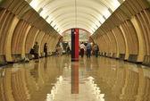 """Moscow metro station """"Marina Grove"""" — Stock Photo"""