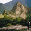 Inca trail mach picchu peru - Stock Photo