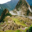 Stock Photo: Machu picchu ruins peru