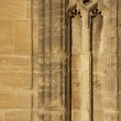 Christ Church College Wall Oxford — Stock Photo
