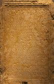 Latin language inscriptions on stone — Stock Photo