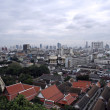 Bangkok skyline — Stock Photo #2801414