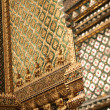 Grand palace details — Stock Photo #2815509