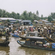 Floating market — Stock Photo #2830412