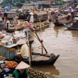 Royalty-Free Stock Photo: Floating market
