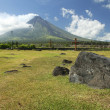 Mayon volcano — Stock Photo #2910791