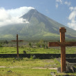 Mt mayon — Stock Photo
