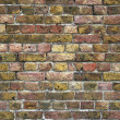 Old brick wall background — Zdjęcie stockowe #2983354