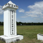 Fort stotsenburg parade ground clark — Stock Photo