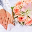 Wedding bouquet — Stock Photo #2844243