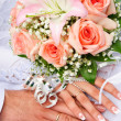 Wedding bouquet — Stock Photo #2844253