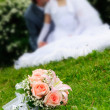 Wedding bouquet — Stock Photo #2844258