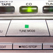 CD player controls — Stock Photo