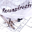 Stock Photo: Reconstruction