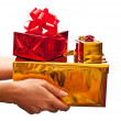 Red and yellow gifts boxes - Stock Photo