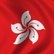 Flag of Hongkong — Stock Photo