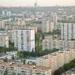 Precinct Kiev — Stock Photo #2810844