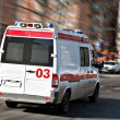 Foto Stock: Ambulance