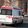 Foto de Stock  : Ambulance