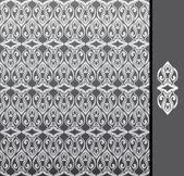 Texture — ストックベクタ