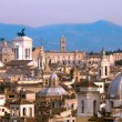 Rome Downtown - Stock Photo