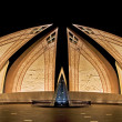 Pakistan monument in Islamabad — Stock Photo #2811120