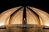 Pakistan monument in Islamabad — Stock Photo