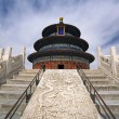 Temple of Heaven under blue sky - Stock Photo