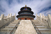 Temple of Heaven under blue sky — Stock Photo