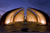 Nightview of Pakistan monument — Stock Photo