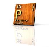 Phosphorus Periodic Table of Elements — Stock Photo