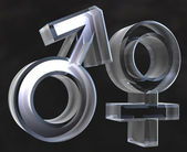 Male and female sex symbols — Stock Photo