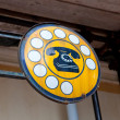 Antique phone sign — Stock Photo #3192357