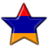 Armenian button flag star shape — Stock Photo