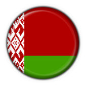 Belorussian button flag round shape — Stock Photo