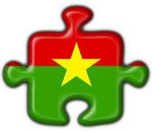 Burkina faso button flag puzzle shape — Stock Photo