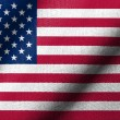 3D Flag of USA waving - Stock Photo