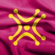 Stock Photo: 3D Flag of Cantabri- Labaro satin