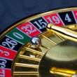 Royalty-Free Stock Photo: Roulette
